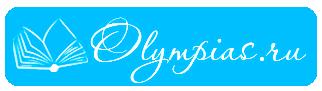 www.olympias.ru